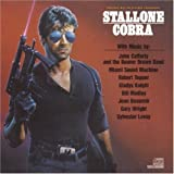Cobra Soundtrack