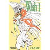 "Wish  Bd. 1von ""CLAMP"""