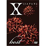 X (Japan) - Best