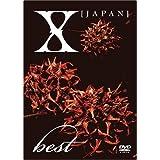 X (Japan) - Best