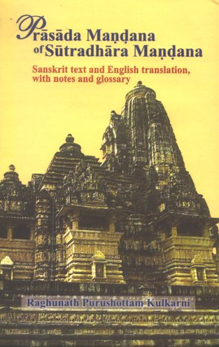 Prasada Mandana of Sutradhara Mandana Sanskrit Text and English Translation, With Notes and Glossary, by Raghunath Purushottam Kulkarni