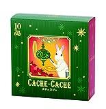 LUPICIA (ルピシア) 2016Xmas 5522 CACHE-CACHE ティーバッグ10個 限定デザインBOX入