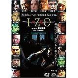 IZO [DVD]���R���ɂ��
