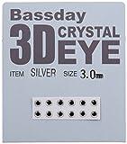 Bassday(バスデイ) 3Dアイシール  シルバー 3.0㎜