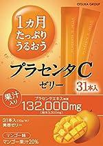 アース・バイオケミカル  1か月たっぷりうるおうプラセンタCゼリー  310g