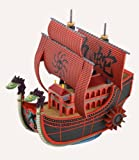 ワンピース 偉大なる船(グランドシップ)コレクション 九蛇海賊船 (From TV animation ONE PIECE)