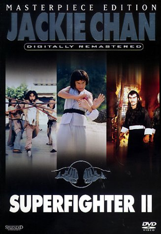Superfighter 2 (Masterpiece-Edition)