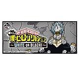 一番くじ 僕のヒーローアカデミア~WHITE OR BLACK! (60個+ラストワン賞・くじ60枚含む販促品)