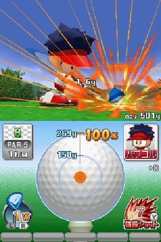 パワフルゴルフ