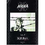 NANA 5 (SHUEISHA Girls Remix)