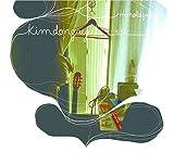 キム・ドンリュル 5集 - モノローグ(韓国盤) ランキングお取り寄せ