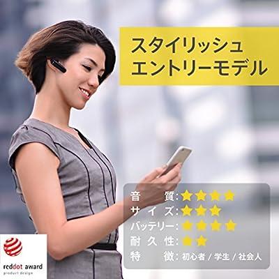Jabra BOOST ブラック ワイヤレス Bluetooth イヤホン ヘッドセット (モノラル) 【日本正規代理店品】