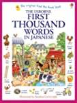 First 1000 Words In Japanese