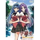 下級生2~瞳の中の少女たち~ DVDスペシャル完全版 第4巻