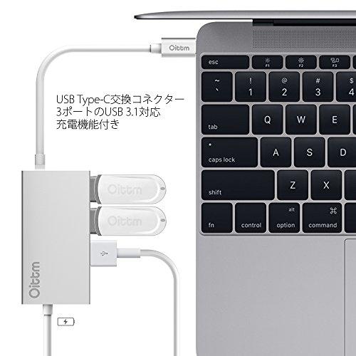 Oittm USB 3.1 Type C ハブ Macbookに充電機能付き 変換コネクター 給電式 USB 3.1 Hub 3ポートのUSB 3.0アルミ製ハブ(Google ChromeBook Pixelなど対応)シルバー