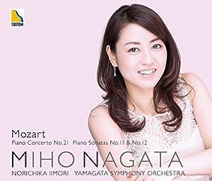 Miho Nagata / Norichika Iimori (Conductor) / Yamagata Symphony