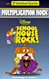 Video - Schoolhouse Rock! - Multiplication Rock [VHS]