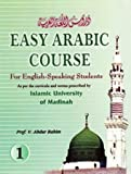 Easy Arabic Course (3 Volumes)