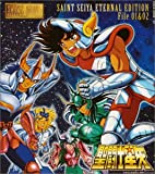 ETERNAL EDITION SAINT SEIYA File No.1&2 聖闘士星矢