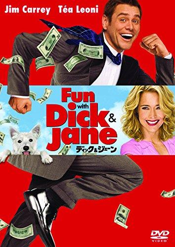 ディック&ジェーン [DVD]