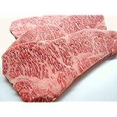厳選 【 黒毛和牛 最高A5ランク 雌 牛 限定 】 極上サーロインステーキ肉 200g 4枚