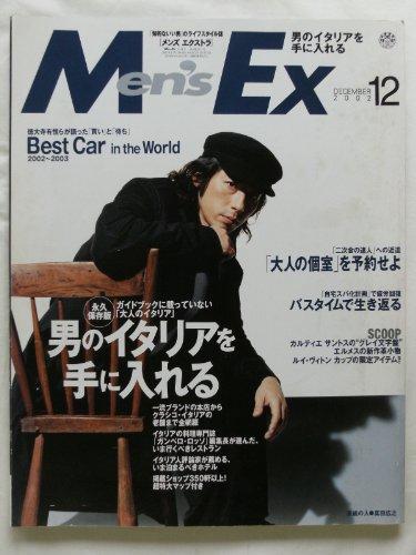 好きな俳優は、真田広之です