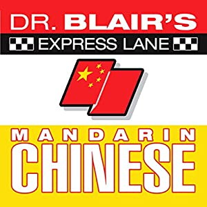 Dr. Blair's Express Lane Chinese Audiobook