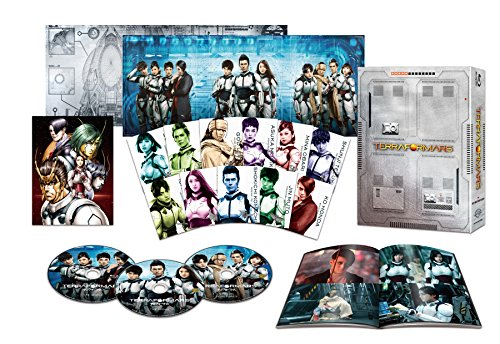 テラフォーマーズ ブルーレイ&DVDセット プレミアム・エディション(初回仕様/3枚組) [Blu-ray]