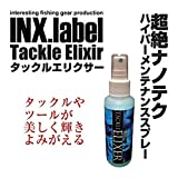 インクスレーベル(INX.label) タックルエリクサー 100ml