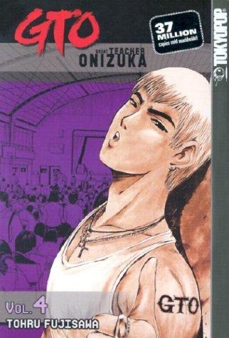 GTO コミック4巻 (英語版)