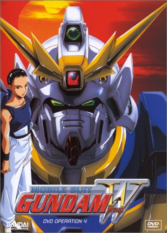 Mobile Suit Gundam Wing: Operation 4 [DVD]