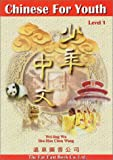 Chinese For Youth  (Level 1) (Chinese Edition)