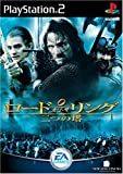 echange, troc Lord of the Rings: The Two Towers (EA Best Hits)[Import Japonais]