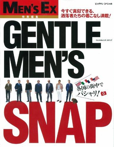 GENTLEMEN'S SNAP 2012年Vol.1 大きい表紙画像