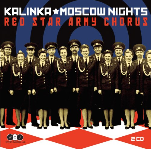 KALINKA MOSCOW NIGHTS