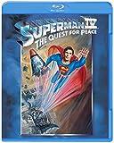 スーパーマンIV 最強の敵[Blu-ray/ブルーレイ]