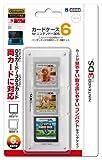 任天堂公式ライセンス商品 カードケース6