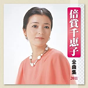 倍賞千恵子の画像 p1_10