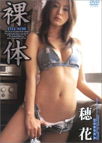 裸体 <a href=http://u.plus-me.jp/w/?pan=4&id=cunzj target=_blank>穂花</a>