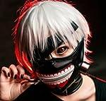 MACTING Tokyo Ghoul Kaneki Ken Cospla...