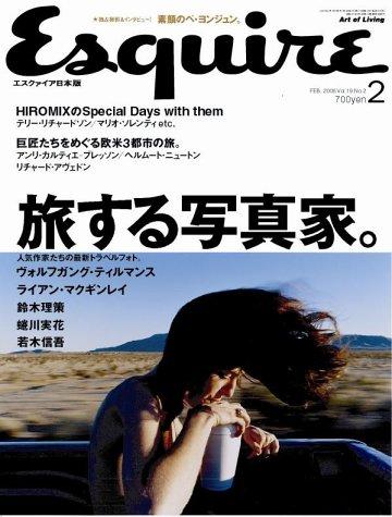 Esquire (エスクァイア) 日本版 2005年 02月号