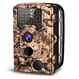 AIMTOM Trail Hunting Camera 16MP Image 1080P Video 46Pcs IR LEDs Infrared 0.2S Trigger Time Waterproof Night Vision 120° Wide Angle Time Lapse 2.31