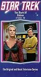 echange, troc Star Trek 72: Mark of Gideon [VHS] [Import USA]