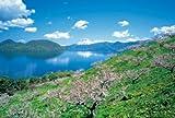 2000ピース 洞爺湖と羊蹄山 S72-508