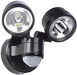 Beleuchtung - GEV LED Strahler 230 Volt LLL 014718