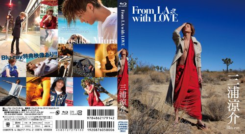 From LA with LOVE 三浦涼介(Blu-ray Disc)