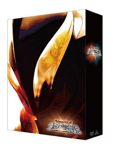 大怪獣バトル ウルトラ銀河伝説 THE MOVIE メモリアルボックス [DVD]