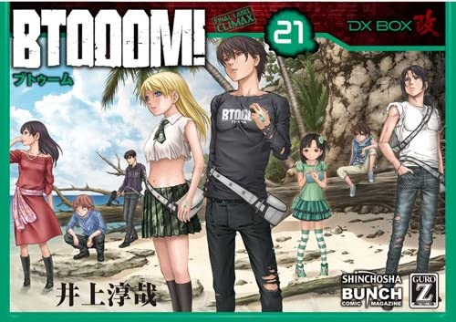 BTOOOM! 21 (BUNCH COMICS)