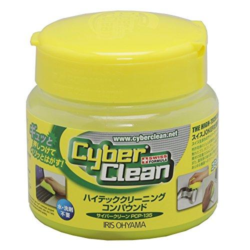 アイリスオーヤマ サイバークリーン 145gプラスチックボトル入り PCP-135