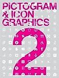 ピクトグラム&アイコングラフィックス〈2〉世界のユニバーサル・コミュニケーションデザイン実例集